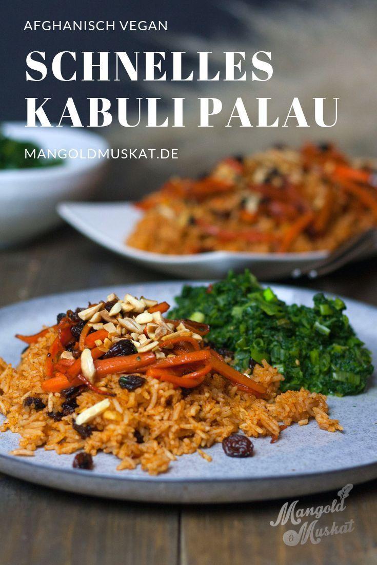 Schnelle Vegane Variante Von Kabuli Palau Afghanisches Reisgericht Mit Karotten Als Beilage Gewurz Spi Einfache Gerichte Afghanisches Rezept Vegane Gerichte