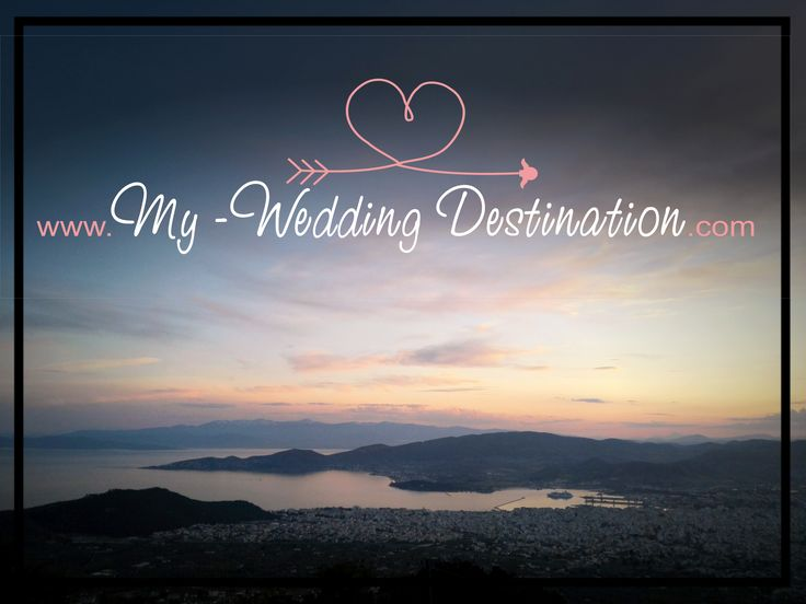 Βόλος / Πήλιο...ένας μοναδικός προορισμός 12 μήνες τον χρόνο, μια καταπληκτική επιλογή για έναν ονειρεμένο γάμο...  The view of Volos from Pelion Facebook : myweddingdestination