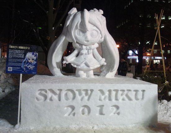 雪ミク 2012