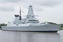 Type 45 destroyer - Wikipedia