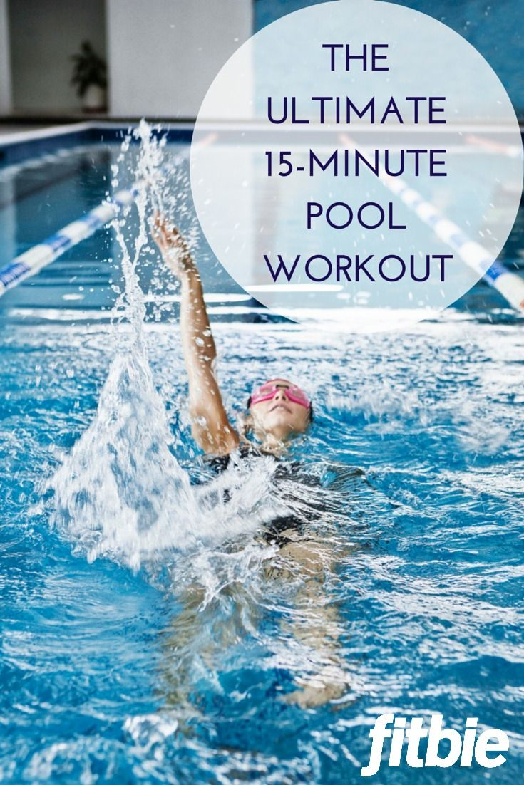 75 best images about 15 minute workouts on pinterest - Calories burned walking in swimming pool ...