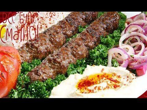 (24) Как готовить люля-кебаб - Все буде смачно - Выпуск 125 - 01.03.2015 - YouTube