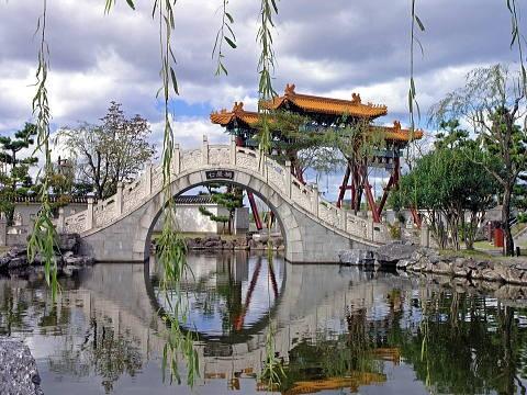 中国庭園燕趙園 Chinese garden enchoen, Tottori, Japan