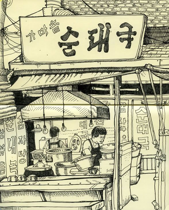 Tommy Kane's drawing of a Korean Food Stall.