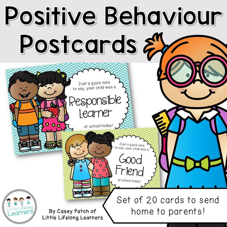 Build positive relationships with the parents at your school by sending home a special behavior postcard. Watch for good student choices in your classroom and send a note home to parents. Positive communication is so important. It can be very easy to get into the habit of only contacting parents to discuss negative behaviour at school, so you can use these postcards to send a positive postcard home as often as you like! | Little Lifelong Learners
