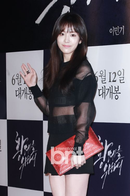 """[2014.06.09] Han Ji Min at the """"For The Emperor"""" VIP Premiere"""