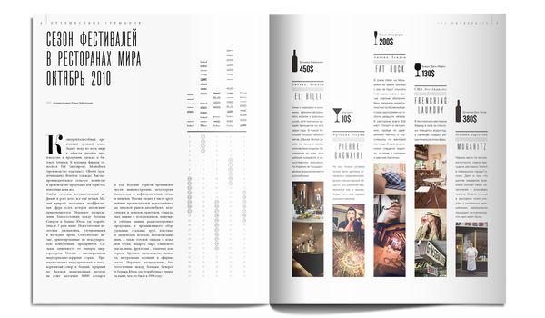 Three stars Food Magazine - the whole magazine design is great!