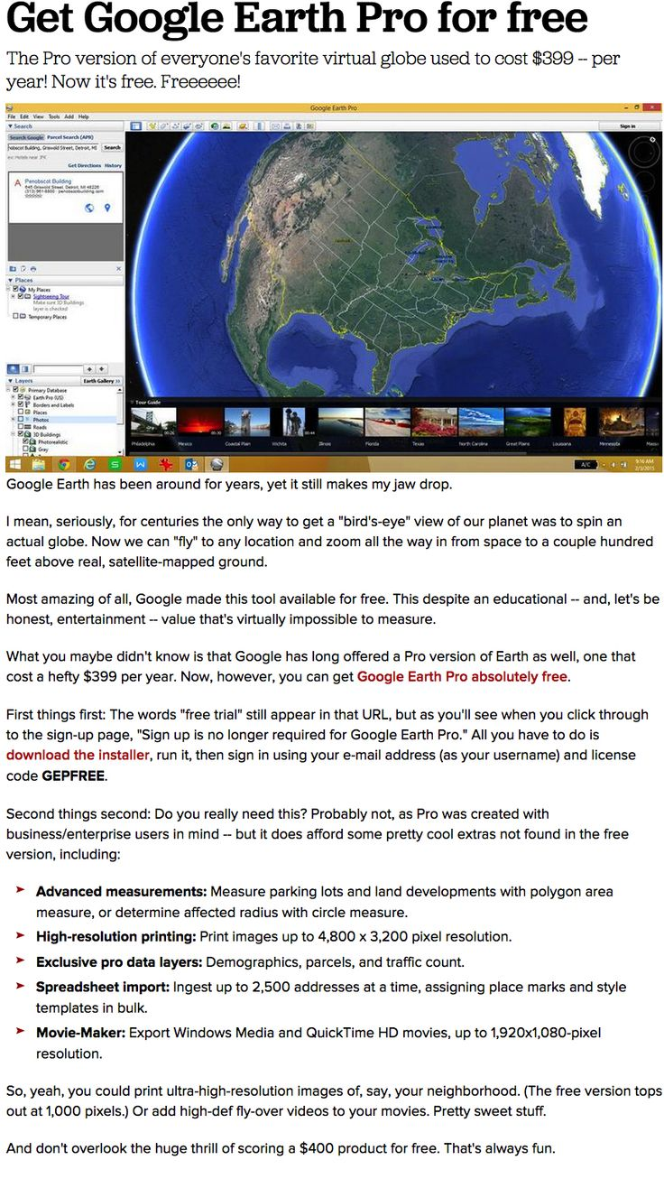 How to get google earth pro free license | How do I get a