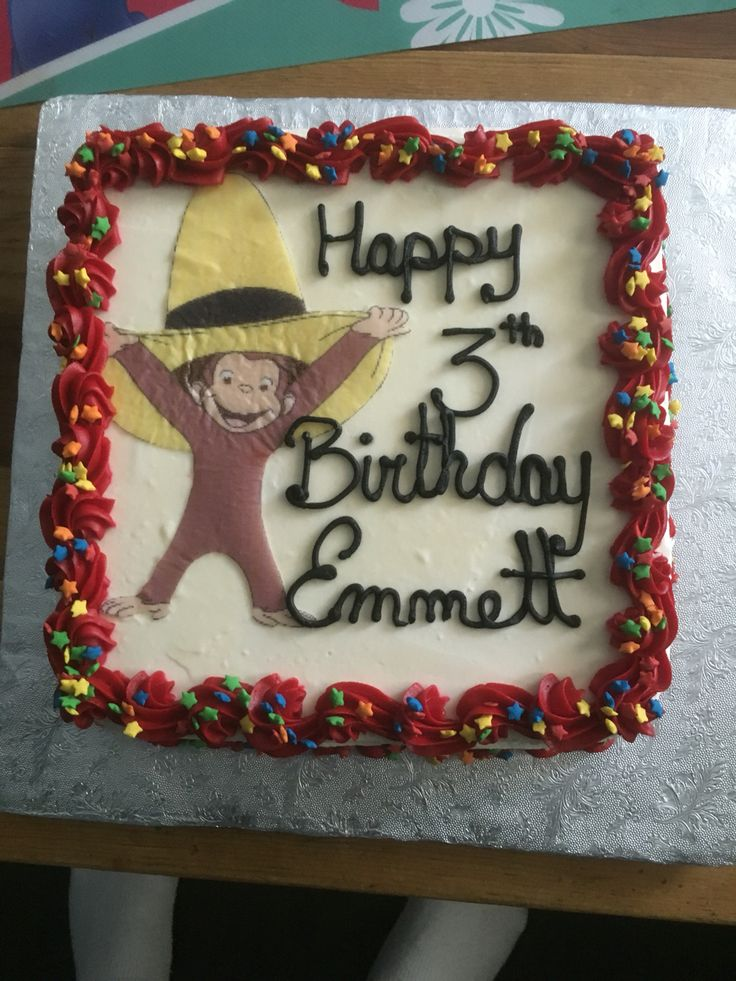 Curious George cake made by Natalie