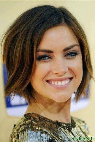 Traumhaarschnitt für jeden Typ: 100 Frisuren für runde Gesichter