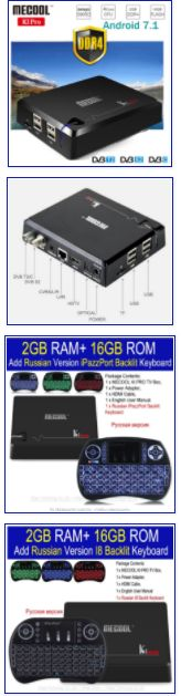 Новинка! Mecool Ki Pro TV Box. Приставка ТВ с декодером, тюнером каналов кабельного телевидения DVB T2 и DVB S2. Android 7.1, Amlogic S905D, DDR4, 2 Гб + 16 Гб, H. 265, Bluetooth 4.1, 5 Г WiFi.