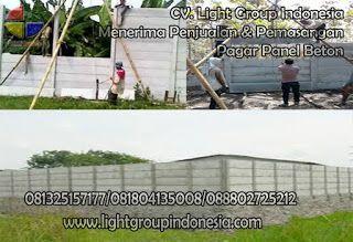 Light Group Indonesia: TATA CARA PEMILIHAN MATERIAL PAGAR PANEL BETON DAN...