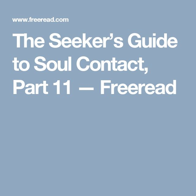 The Seeker's Guide to Soul Contact, Part 11 — Freeread