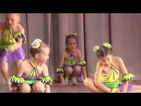 Студия танца РИОЛИС   Веселые Папуасы - YouTube