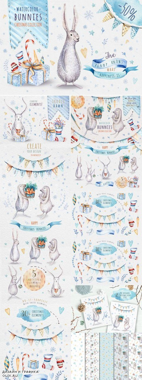 Watercolour Christmas collection - 946574