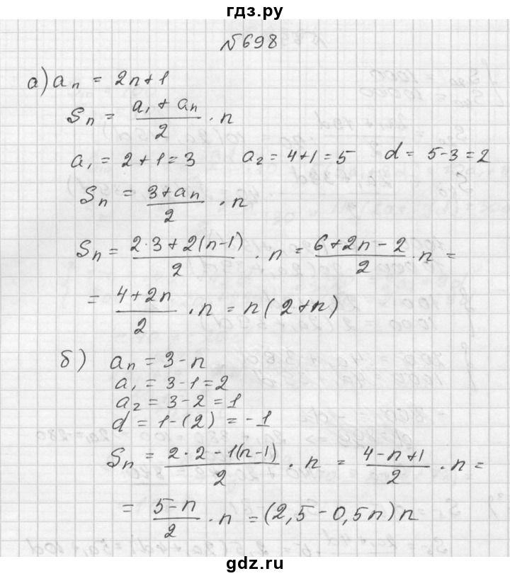 История михайловского 5 класс календарно тематическое планирование