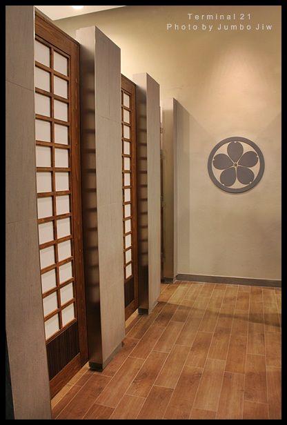 Japanese Restroom