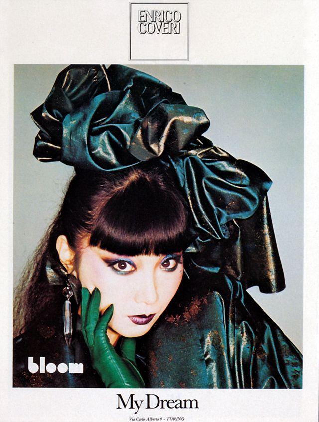Sayoko Yamaguchi 山口小夜子 1977