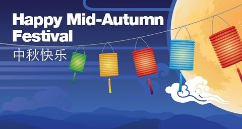Image result for mid autumn festival background