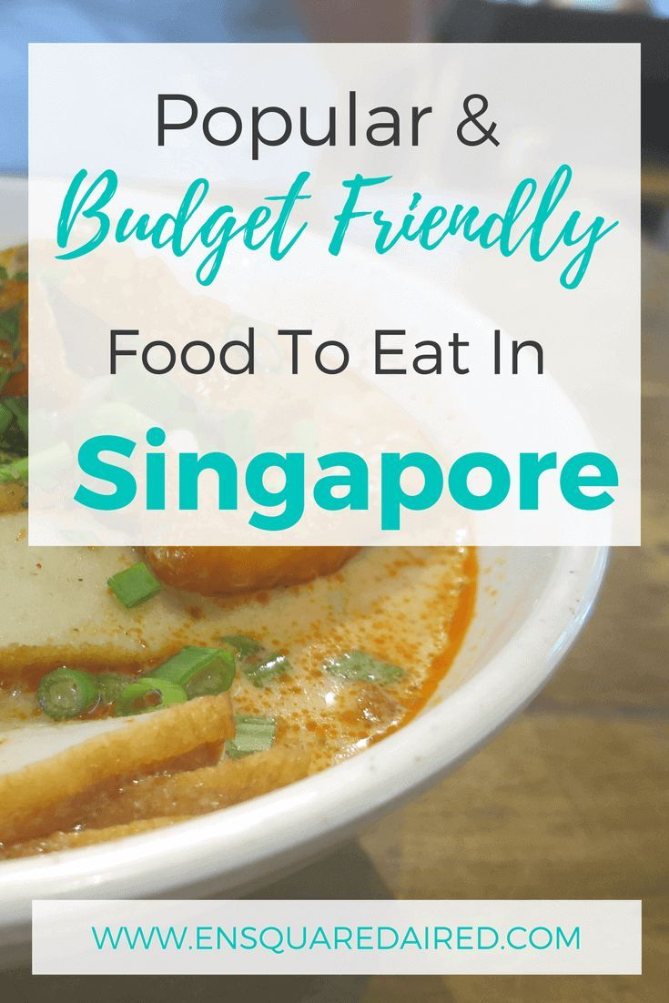 10 Delicious And Cheap Food In Singapore You Must Try Ensquared Aired Singapore Food Food Cheap Meals