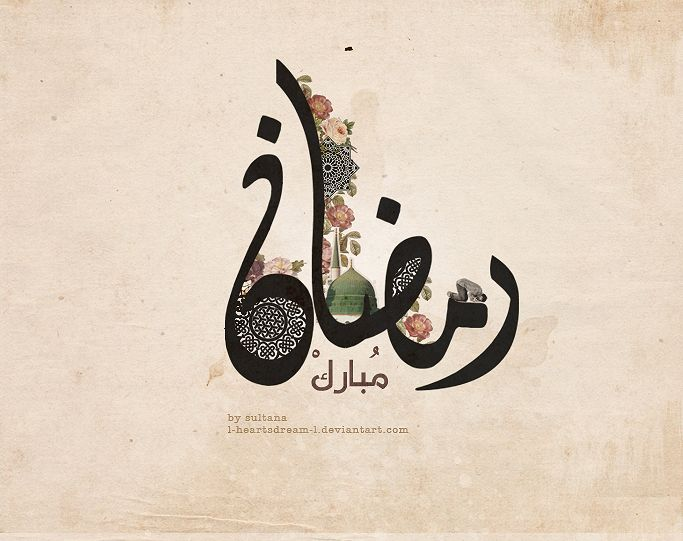 Ramadan Mubarak by l-Heartsdream-l.deviantart.com on @deviantART
