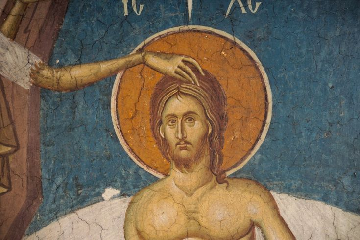 BLAGO | BLAGO : Decani : 22 Baptism of Christ