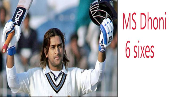 MS dhoni | Dhoni Mr Cool 6 sixes against west indies : Brain Lara didn't know what to do