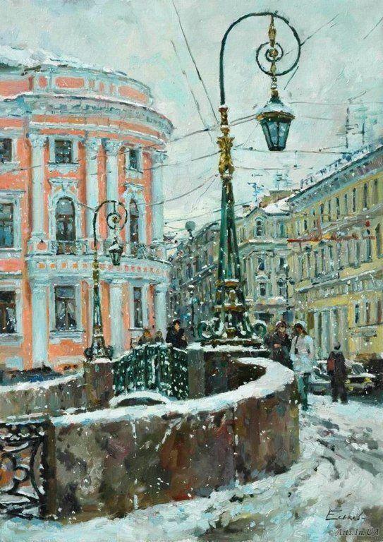 Павел Еськов. Санкт-Петербург.