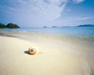 Intrepidholidays - Mana Island Resort & Spa - Fiji