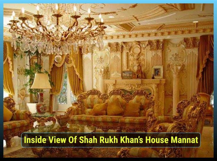11 Photos of The Inside View Of Shah Rukh Khan's House ...