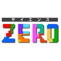 最先端の科学と技術を紹介するテレビ番組、NHK「サイエンスZERO」の公式ホームページです。毎週日曜 [Eテレ] 午後11時30分~12時00分