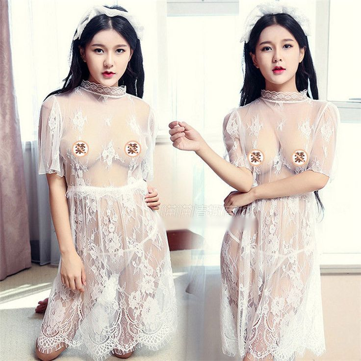 Buy Merone Lace Lingerie Nightdress at YesStyle.com! Quality products at remarkable prices. FREE Worldwide Shipping available!