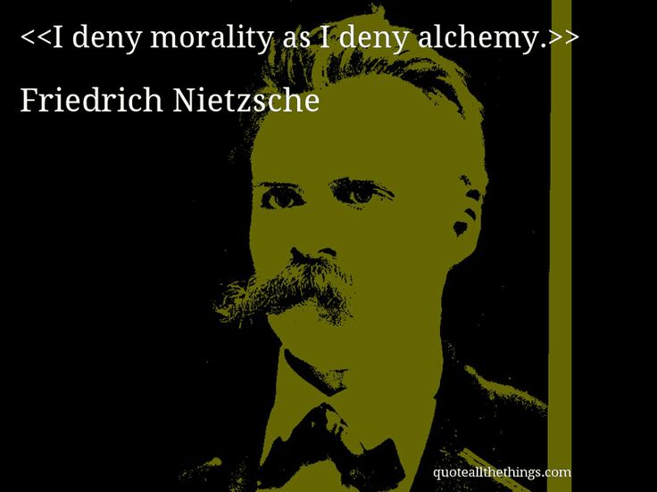 What is Nietzsche's biggest problem with modern morality?
