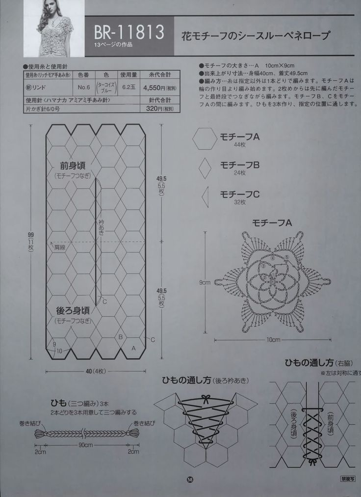 r3.jpg (1163×1600)