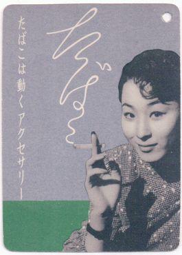 ミニカレンダー・コレクション 日本専売公社 昭和34年の煙草ミニカレ