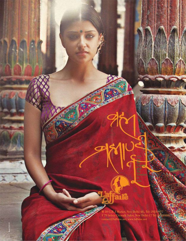Traditional Indian textile