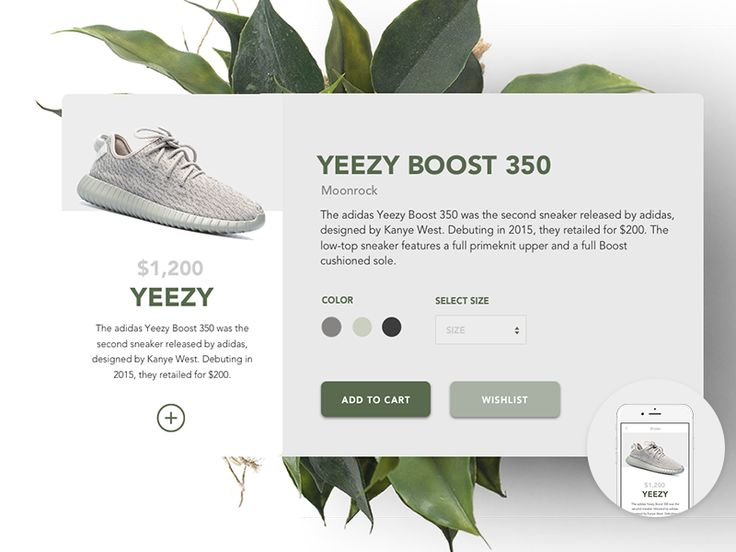 Yeezy Ui Product Card by Julia Harper