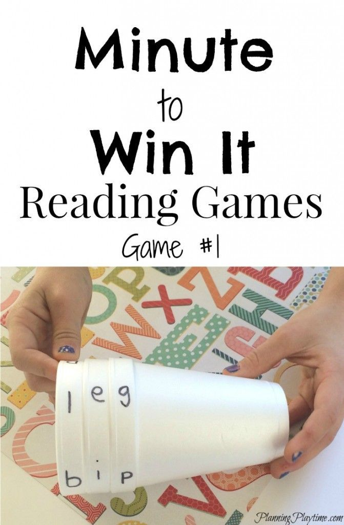 Minute to Win It Reading Game for CVC words. Great for Kindergarten and 1st Grade. #reading #games #kindergarten