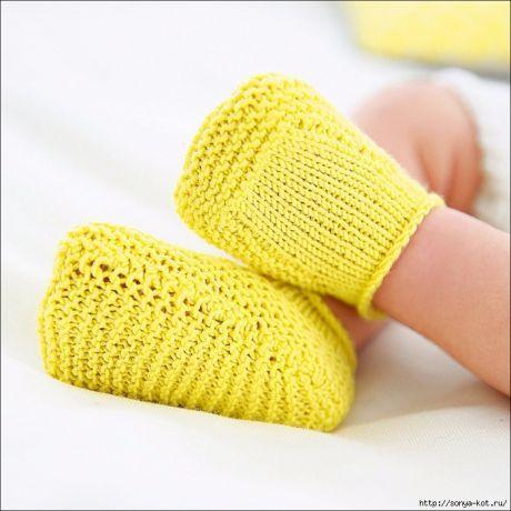 Желтые пинетки.