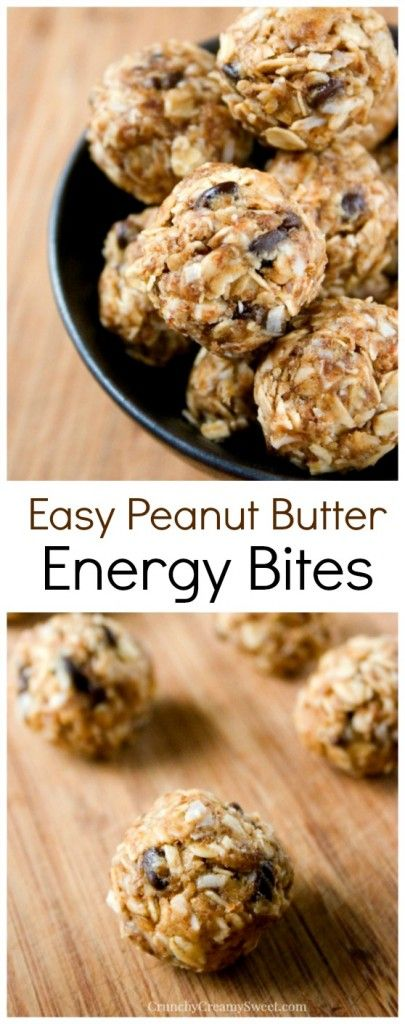 Super Easy Peanut Butter Energy Bites that come together in just minutes 405x1024 Peanut Butter Energy Bites