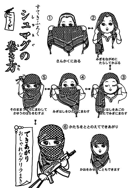 How to tie a shemagh scarf headwrap. AK optional.