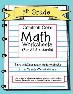 5th grade math worksheets common core