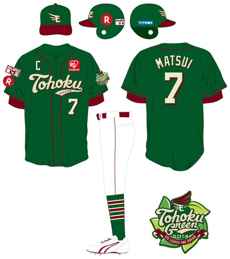 「TOHOKU GREEN」ユニフォーム