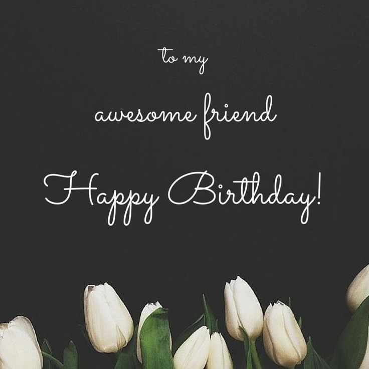 To my awesome friend! Happy Birthday! Click on this image to see the biggest selection of birthday wishes on the net!