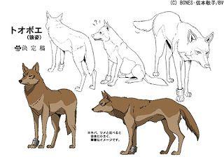 Living Lines Library: ウルフズレイン / Wolf's Rain (2003, TV series) - Production Art
