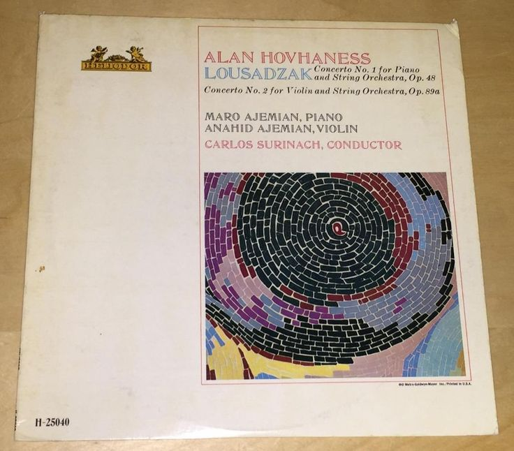 Alan Hovhaness Lousadzak Concerto No 1 Piano 2 Violin 33 rpm Record LP Ex Vinyl
