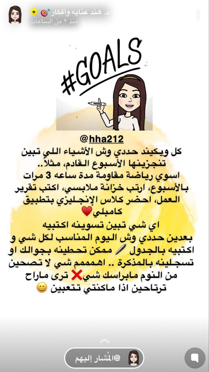 Pin By Soos On طاقة وعي Learn Makeup Useful Life Hacks Life Lessons