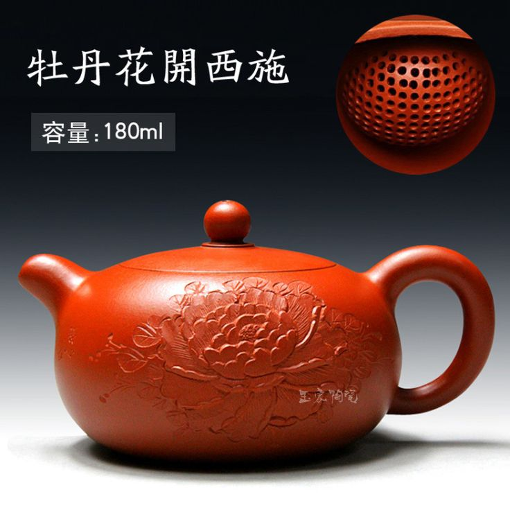Cheap flower pot material, Buy Quality pots for flowers directly from China flower pot plate Suppliers: 2015 Authentic Porcelain Tea Set Yixing Teapot 180ml Famous Teapots Ceramic Chinese Handmade Kung Fu Pot Set Zisha Sets