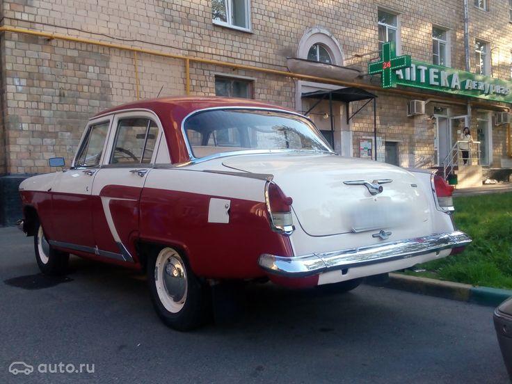 ГАЗ 21 «Волга»  21В 1960 года, пробег 57 129 км, двигатель 21В 2.4 MT (70 л.с.), цвет пурпурный за 400 000 рублей.