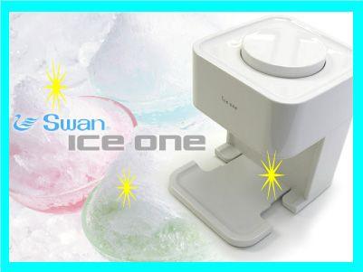 【送料無料】Swan スワン 家庭用電動式氷削機 アイスワン(ICE ONE) 家庭用電動かき氷機 ホワイト